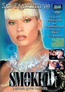 Smoker Porn Movie