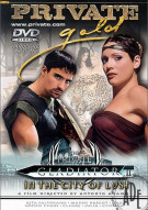 Private Gladiator 2, The Porn Movie