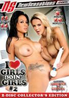 I Love Girls Doin Girls #2 Porn Movie