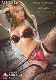 Mikado Vol. 4: Yuuho Mizushima Porn Movie