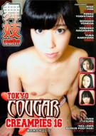 Tokyo Cougar Creampies 16 Porn Video