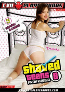 Evil Playgrounds - Shaved Teens From Russia 8 Porn Video