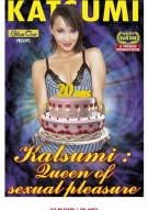 Katsumi: Queen Of Sexual Pleasure (French) Porn Video