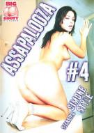 Assapalooza #4 Porn Movie
