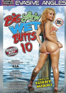 Big Latin Wet Butts 10 Porn Video