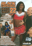 Black Cheerleader Gang Bang 22 Porn Movie
