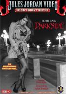 Romi Rain: Darkside Porn Video