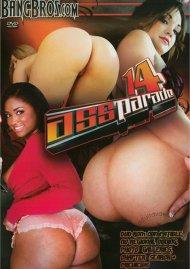 Assparade 14 Porn Movie