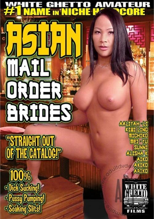 bride movie mail order