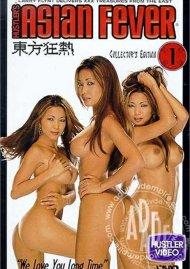 Asian Fever 1 Porn Movie