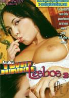 Amateur Twat Junkie Lesbos 3 Porn Movie
