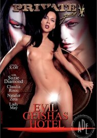 Evil Geishas Hotel Porn Video