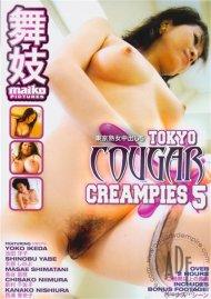Tokyo Cougar Creampies 5 Porn Movie