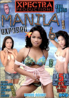 Manila Exposed #6 Porn Movie