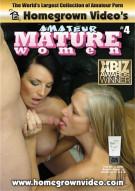 Amateur Mature Women #4 Porn Movie
