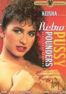 Retro Pussy Pounders Porn Movie