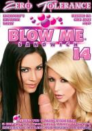 Blow Me Sandwich 14 Porn Movie