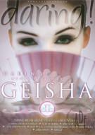 Geisha Porn Movie