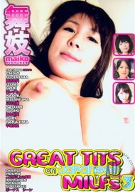 Great Tits On Japanese MILFs 3 Porn Movie