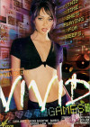 Vivid Games Porn Movie