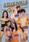 Asian Dolls Uncut Vol. 15 Porn Video