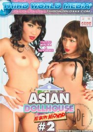 Asian Dollhouse: No Boys Allowed #2 Porn Video