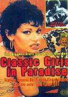 Classic Girls In Paradise Porn Movie