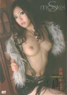 S Model 04: Kanade Otowa Porn Movie
