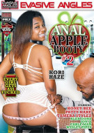 Anal Apple Booty #2 Porn Video