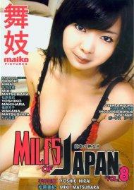 MILFS of Japan Vol. 8 : Yoshie Hirai & Miki Matsubara Porn Movie