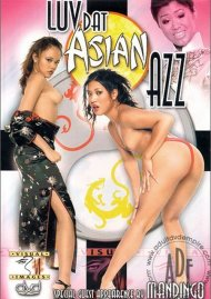 Luv Dat Asian Azz Porn Video