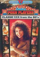 Keishas Porn Players Porn Movie