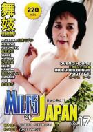 MILFs Of Japan Vol. 17: Michiyo Fukumoto & Yukie Matsui Porn Video