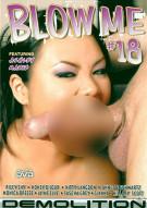 Blow Me #18 Porn Movie
