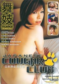 Japanese Cougar Club Porn Video