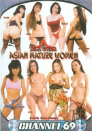 All Star Asian Mature Women Porn Movie
