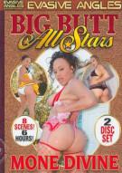 Big Butt All Stars: Mone Divine Porn Video