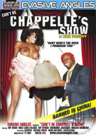 Can't Be Chappelle's Show: A XXX Parody Porn Video