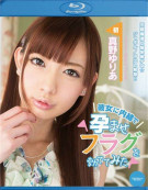 Catwalk Poison 125: Mano Yuria Blu-ray
