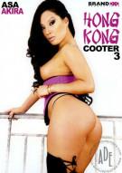 Hong Kong Cooter #3 Porn Video