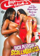Dick Pleasin' Scallywaggz #2 Porn Video