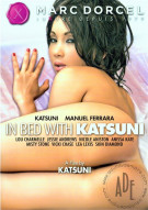 In Bed With Katsuni (French) Porn Video