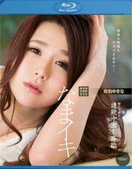 Catwalk Poison 123: Yukina Saeki Blu-ray
