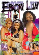 Ebony Luv Porn Movie