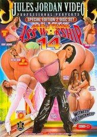 Ass Worship 14 Porn Video