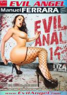 Evil Anal 14 Porn Movie