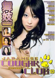 Japanese Cougar Club 13 Porn Video