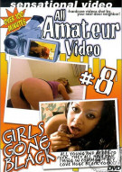 All Amateur Video #8 Porn Movie