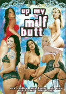 Up My MILF Butt Porn Movie