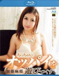 Kirari 87: Maya Kato Blu-ray Image from Amorz.